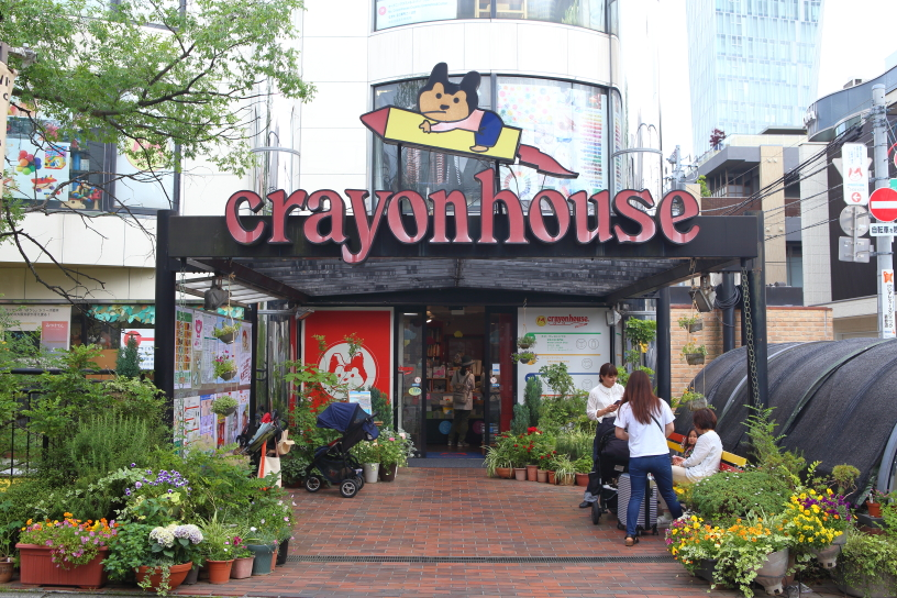 【表参道】オーガニックレストランや有機野菜市場、子供向けの絵本や玩具まで!親子連れで楽しめる「クレヨンハウス」