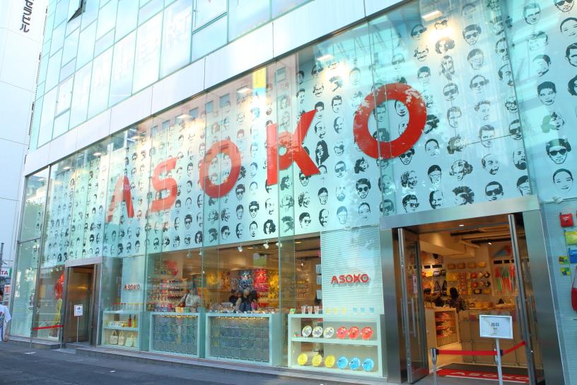 【原宿】キュートでポップでカラフルなプチプラ雑貨!「ASOKO」のおススメアイテム10選!