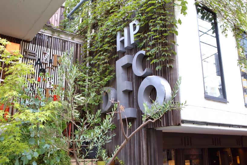 【青山・表参道】独創的なアイテムはまるでアート作品?!世界旅行へと誘うインテリアショップ「H.P.DECO(エイチ・ピー・デコ)」
