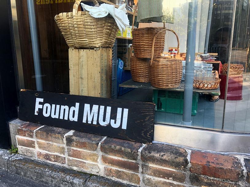 【青山】誰もが知っている「無印良品」。その発祥の地、青山にある世界各地の日用品を再生し発信する「Found MUJI 青山」