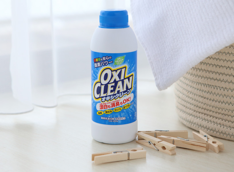 年末に向けてカーテンも大掃除しよう!オキシクリーン浸けでカーテン丸洗いに挑戦!~撮影カーテンを洗ってみました!~