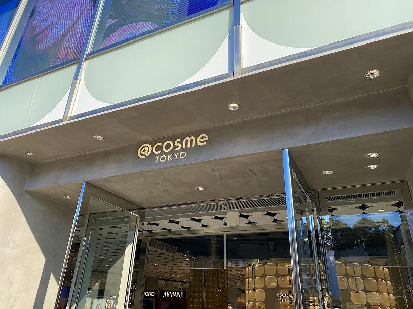 """【原宿】アットコスメストア初の旗艦店「@cosme TOKYO」!2万点の""""口コミアイテム""""をリアルを体験!"""