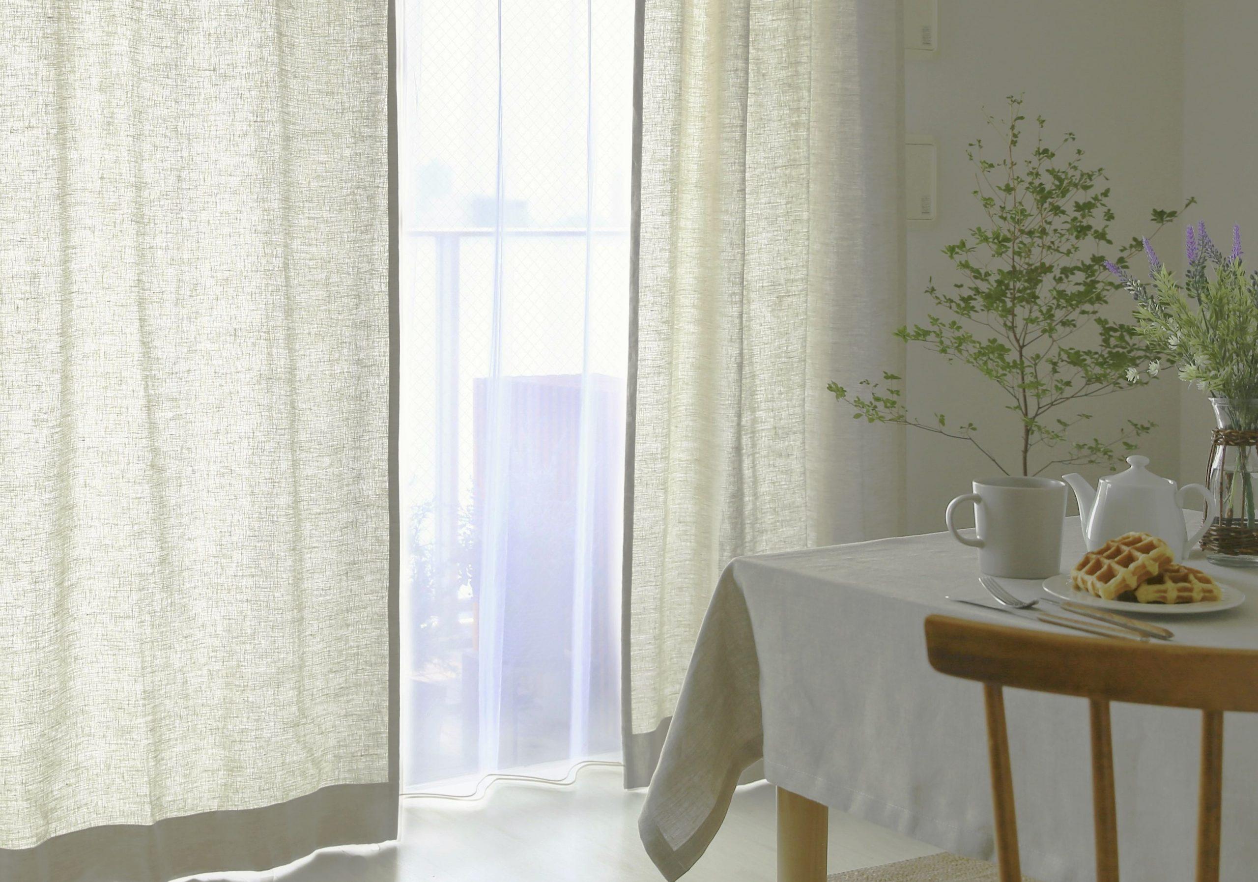 一度使ったら他のが使えない!天然素材カーテンの魅力をご紹介!